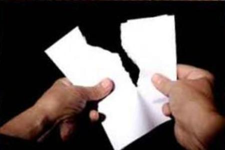 свойства бумаги рваная