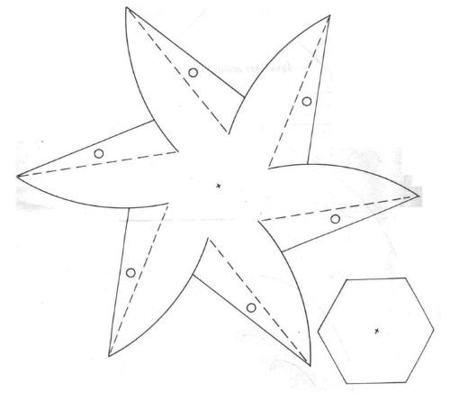 шестилопастная вертушка