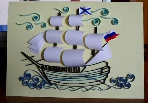 Квилинг корабль