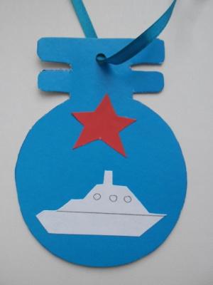 Медаль корабль