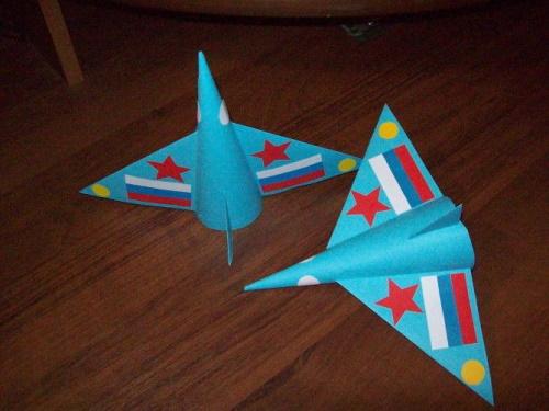 Самолет на основе конуса