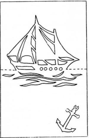 Корабль киригами